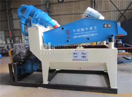 How to distinguish the quality of the Fine Sand Recycling Machine?