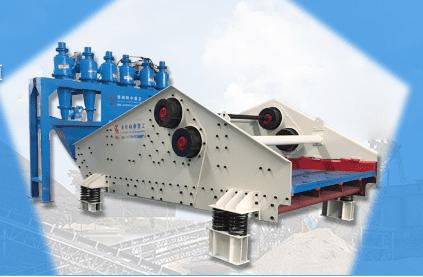 coal washing Vibration Dewatering Screen