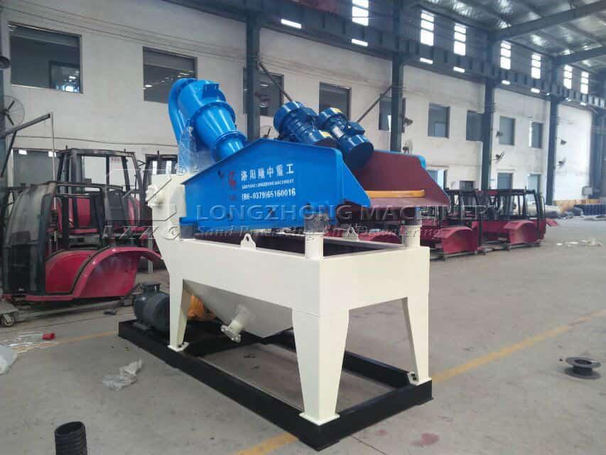LZZG sand recycling machine