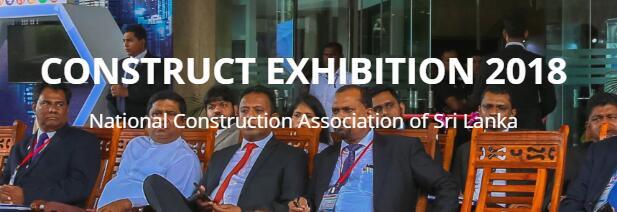CONSTRUCT EXHIBITION