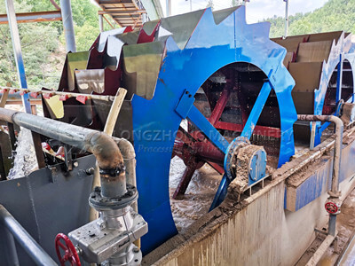 XSD Wheel Sand Washer